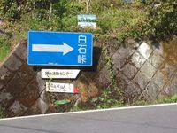 Photo_137