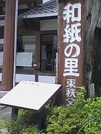 Photo_373